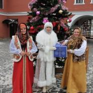 Праздник «Дед Мороз встречает друзей» фотографии