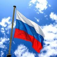 «Флаг державы - символ славы» фотографии