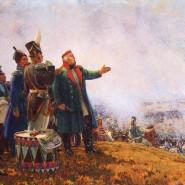 Программа «Бородинское сражение» фотографии