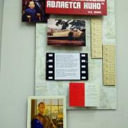 Выставка «Рожденные в СССР» фотографии