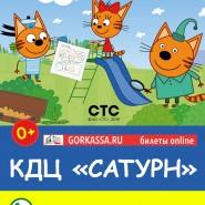 Интерактивный спектакль «Три Кота: поиски сокровищ» фотографии