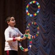 Виртуальный мастер-класс «Жонглирование кольцами» фотографии