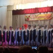 Праздник «Родному селу посвящается...» фотографии