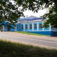 Чеховский городской дом культуры фотографии