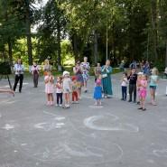 Видеозапись народных песен программы «Лукоморье» фотографии