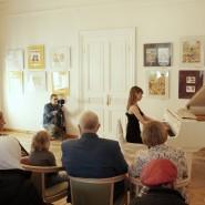 Музыкально-литературная композиция «Сладко пел душа-соловушка» фотографии