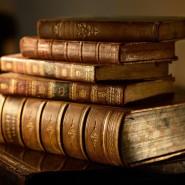Всемирный день книголюбов фотографии
