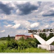 «Лучший город земли!» фотографии