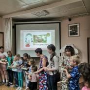 Встреча «Вместе с книгами растем» фотографии
