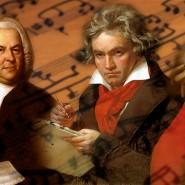 Концерт «Три немецких гения» фотографии