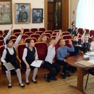 Праздник «День знаний в музее» фотографии