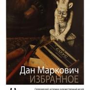 Фестиваль фотографии памяти Анатолия Кулакова фотографии