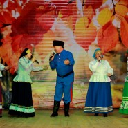 Концерт «Осенний блюз» фотографии