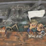 Буктрейлер «А. Жвалевский, Е. Пастернак «Время всегда хорошее» фотографии