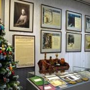 Выставка «В снежном царстве, морозном государстве » фотографии