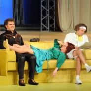 Спектакль «Жена. Инструкция по применению» фотографии