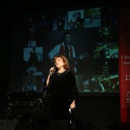 Творческий вечер Михаила Ильина фотографии