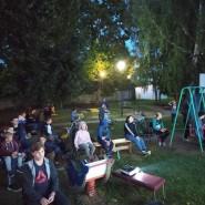 Просмотр фильма под открытым небом «Вечер кино» фотографии