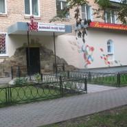 Ночь искусств в Маленьком театре кукол г. Балашиха фотографии