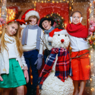 Праздник «Волшебный трон Деда Мороза» фотографии