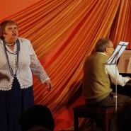 Концерт «Тихо бродит осень...» фотографии
