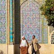 Фотовыставка «Персия глазами путешественника» фотографии