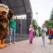Детская игровая программа «В гостях у Хранителей парка» фотографии