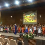 Концерт «В единстве – сила!» фотографии