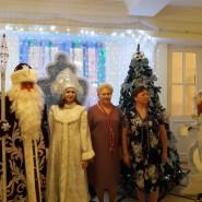 Встреча «Старый Новый год» фотографии
