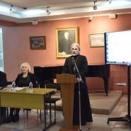 Конференция «Мемориальные музеи в культурном пространстве XIX–XXI веков» фотографии