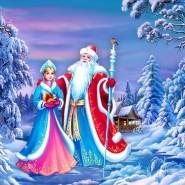 Развлекательная программа «Рождественские блюда и подарки у разных народов мира» фотографии
