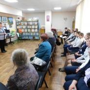 Встреча «Русские духом сильны» фотографии