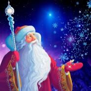 Новогоднее представление «Тайна северного сияния» фотографии