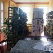 Ловецкая сельская библиотека фотографии