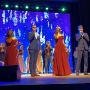 Концерт «Наш голос» фотографии