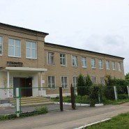 Детская школа искусств с. Дмитровский Погост фотографии