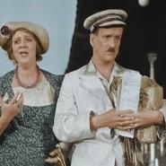 Художественный фильм «Подкидыш»1939 г. фотографии