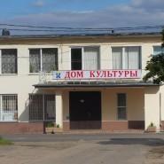 Дом культуры с. Ашитково фотографии