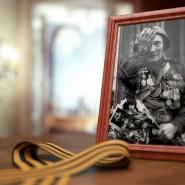 Познавательный час «Гордимся славою героев» фотографии