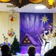 Спектакль «Рождественская звезда» фотографии