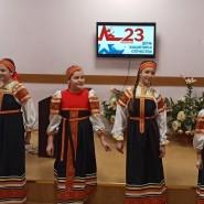 Онлайн концерт «Всем защитникам Отечества» фотографии