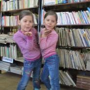Григорьевская сельская библиотека фотографии