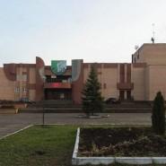 Кривцовский культурно-спортивный центр фотографии