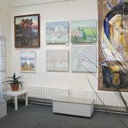 Выставка «Подмосковью посвящается » фотографии