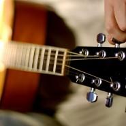 Видеоурок «Игра на гитаре» фотографии