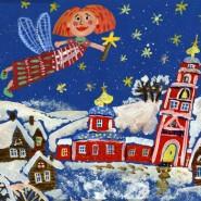 Выставка рисунков «Новый год и Рождество» фотографии