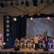 Концерт «Новогодний серпантин» фотографии