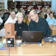 Библиотечный центр «Южный» фотографии