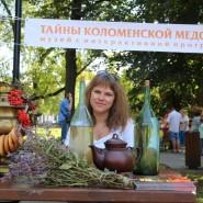 Встреча «Тайна Коломенской Медовуши» фотографии