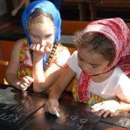 Программа выходного дня «Дети, в школу собирайтесь!» фотографии